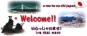omotenashi japan logo