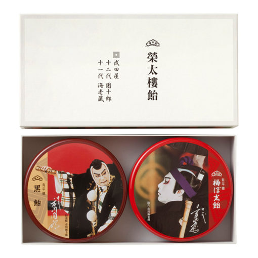 eitaro kabuki2