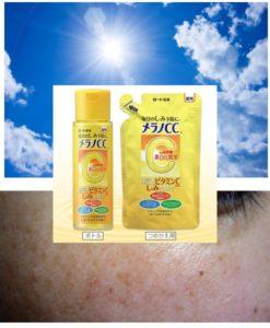 lotion-image