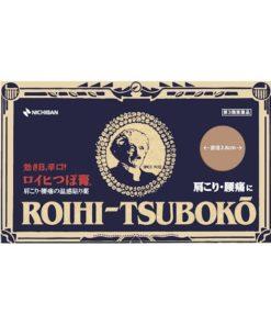 roiihi-image1