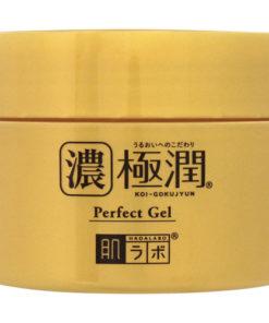 goku-goldgel3