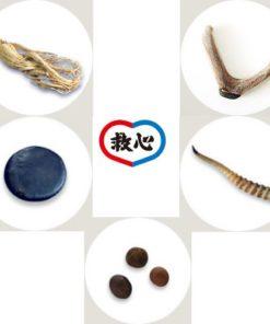 kyusin-ingredients