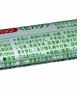 Livita Natural Care Stick