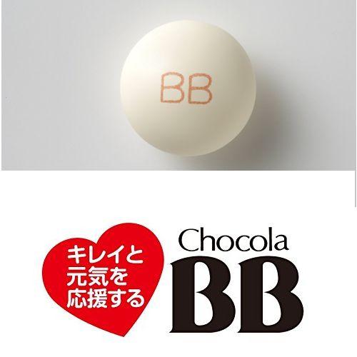 chocolapure-img