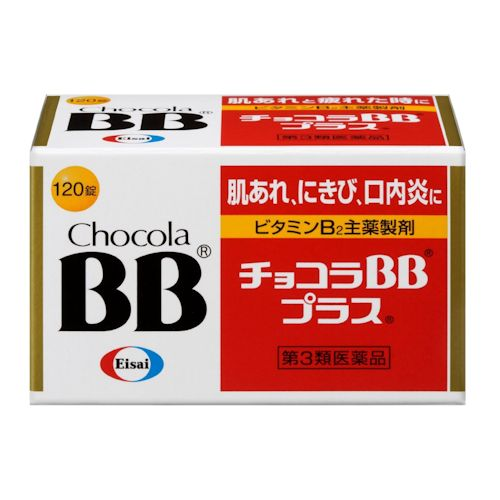 Eizai Chocola Bb Plus Tablets For Physical Exhaustion