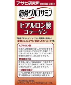 asahi-cola1