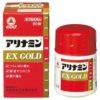 exgold-rv