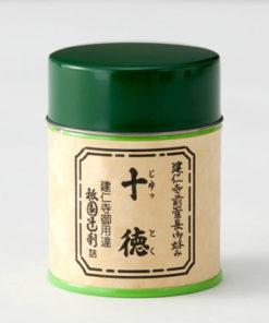 jyutoku