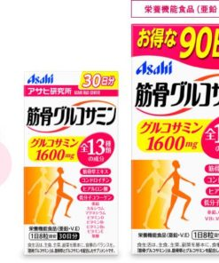 asahi-main