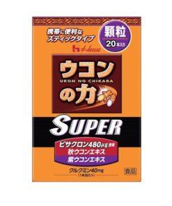 ucon-powder1
