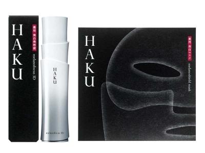 new-haku