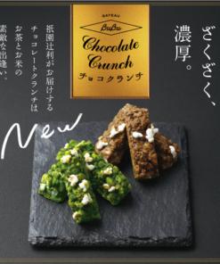 crunch-main