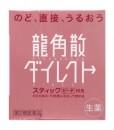 ryu-peach2