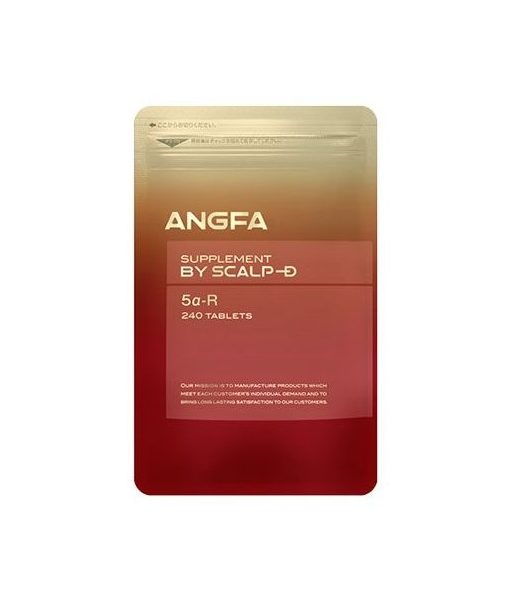 angfa-5a1a