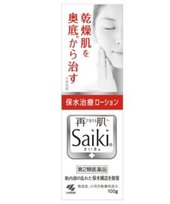 saiki-lotion2
