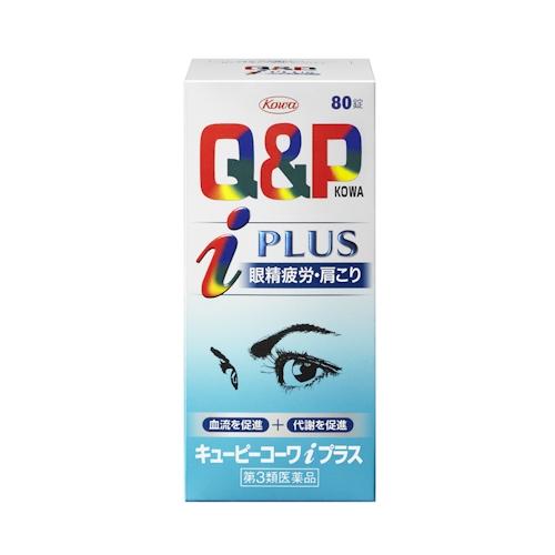 eye80a