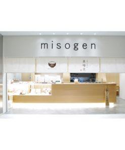 misogen