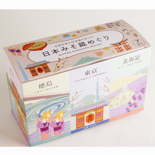 miso-japan1