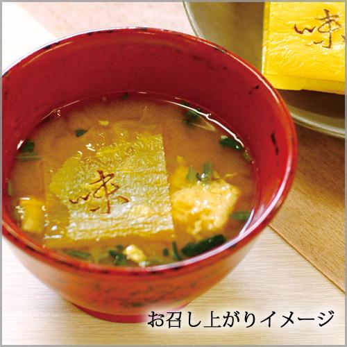 miso-yuba3