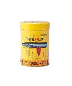 yatsume300