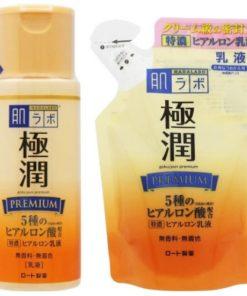 premium-emulsion1