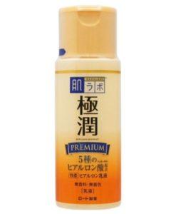 premium-emulsion3