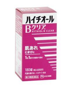 hythiol-clear2