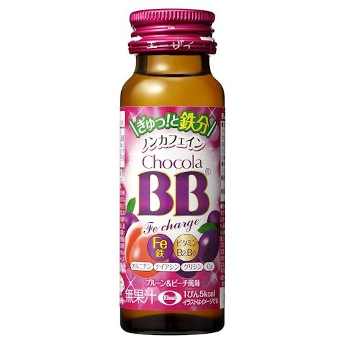 bbfe3