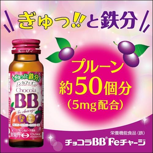 bbfe5