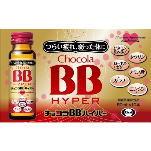 hyper3