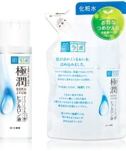 goku-new1