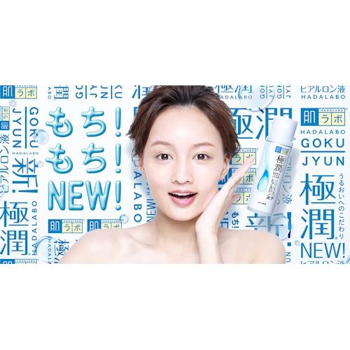 goku-new8