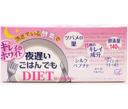 Yoruosoi Gohandemo KIREI Renew package front