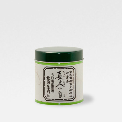 Gion Tsujiri Chokyu-no-Shiro Matcha Powder 20g
