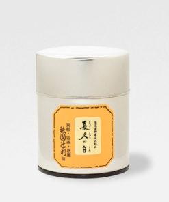 Gion Tsujiri Chokyu-no-Shiro Matcha Powder 80g