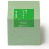 Gion Tsujiri Instant Green Tea package