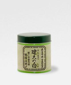 Gion Tsujiri Kenyu-no-shiro 20g