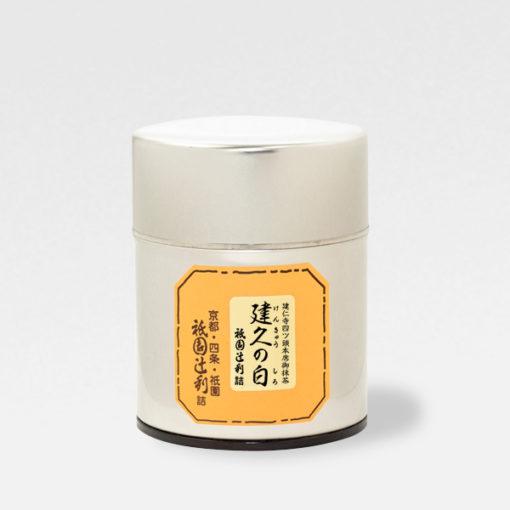 Gion Tsujiri Kenyu-no-shiro 80g