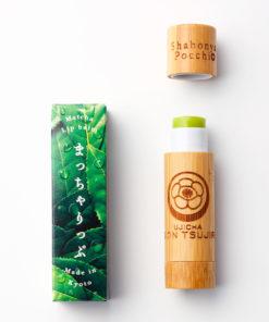 Gion Tsujiri Matcha Lip