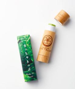 Gion Tsujiri Matcha Lip 2
