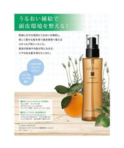 La Casta Scalp Repair Essence Inst.