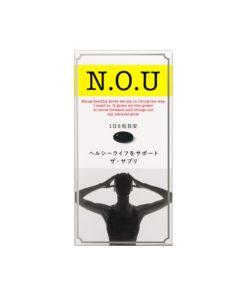 Shiseido N.O.U The Supplement Box