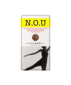 Shiseido N.O.U Healthy Tea Box
