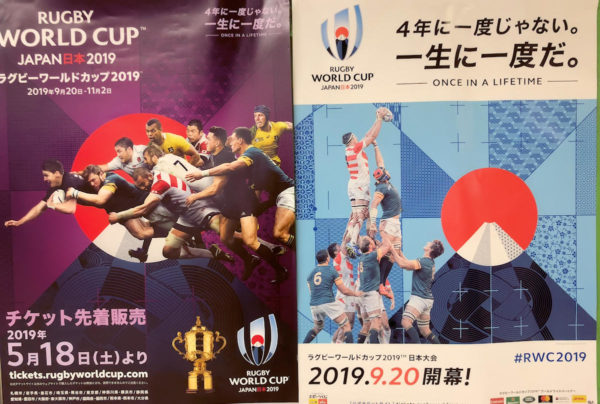 Rugby WC 2019