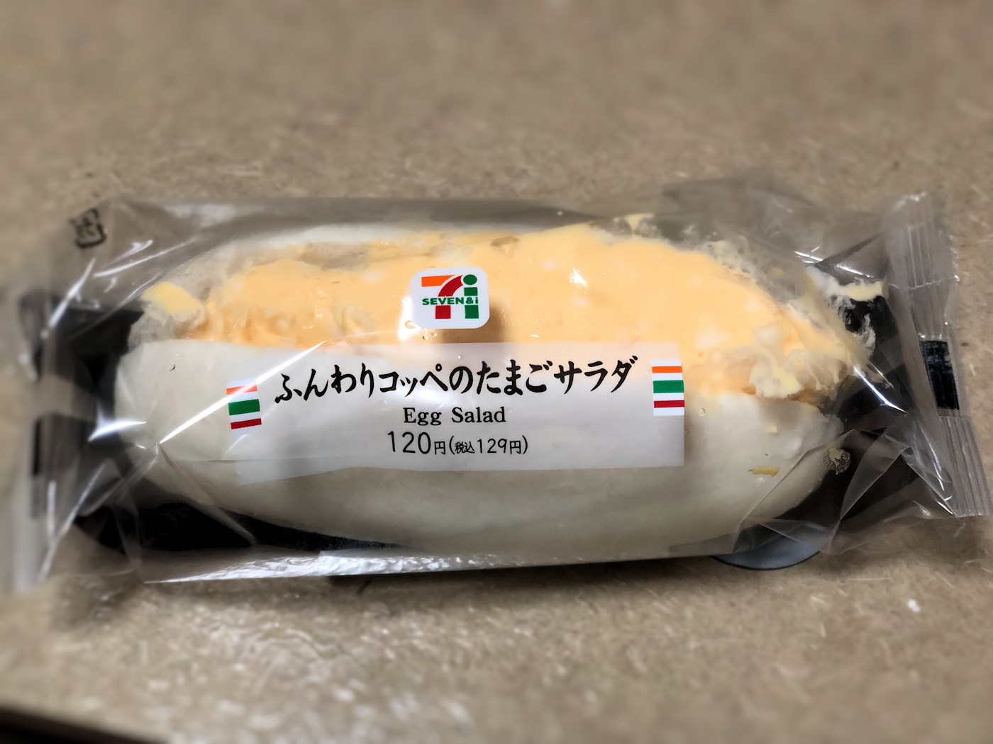 tamago salad